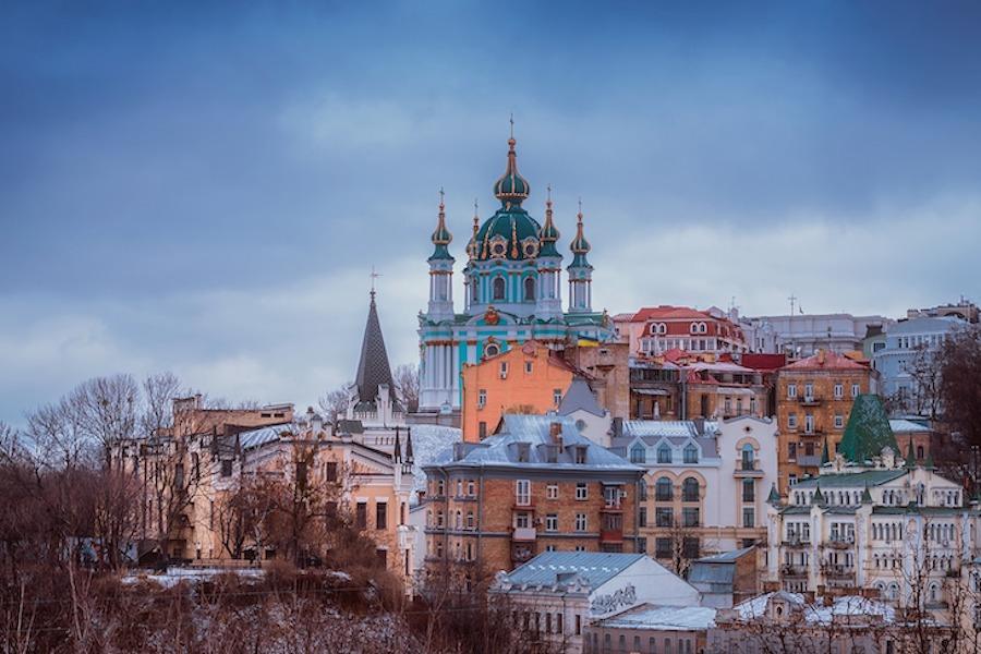 Kiev city view